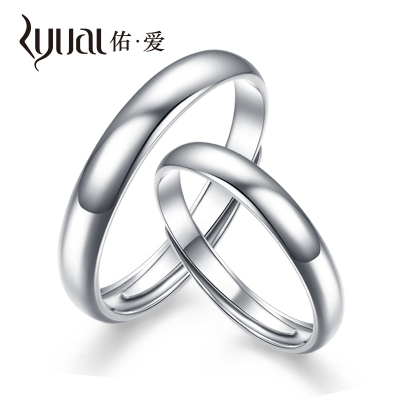 Ryual Pt950白金戒指 铂金950情侣光圈对戒 简约素圈戒指男女同款 活口戒指计价款