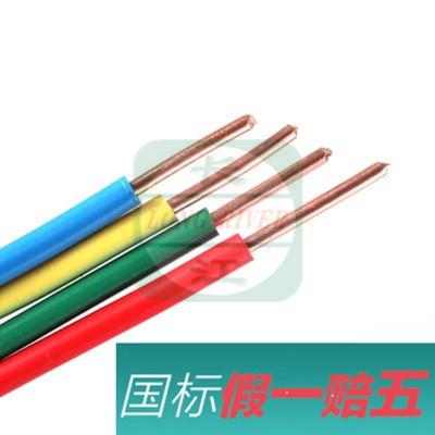 幫客材配 冷鏈材配 纜牛電線 BV6平方 銅芯硬線 5圈起售 重慶主城送貨上門 其他區域貨運部自提