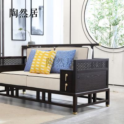 枳記家 新中式實木沙發組合現代中式簡約輕奢布藝沙發大戶型別墅定制家具