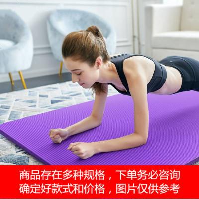 加厚加宽初学者愉伽垫练瑜伽的垫子防滑健身喻咖垫逾加俞加垫家用
