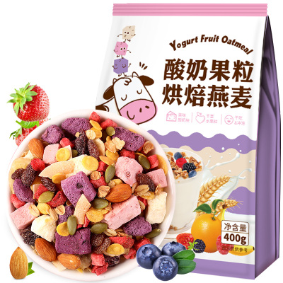 【買2送小麥碗】杯口留香酸奶燕麥片400g/袋早餐即食代餐速食水果酸奶燕麥片