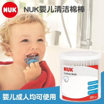 NUK官方旗艦店NUK嬰兒清潔棉棒寶寶棉簽NUK純棉紙軸棉簽200支盒裝