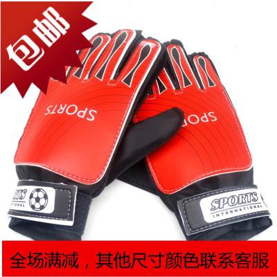 足球守员手套中小学生儿童成人加厚耐磨防滑乳胶将训练专用
