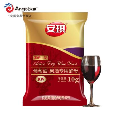 安琪 葡萄酒果酒專用酵母RW 自制自釀葡萄酒紅酒果酒酒曲 10g