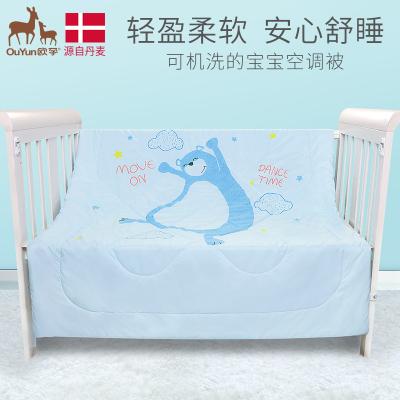 歐孕(OUYUN) 嬰兒被子純棉四季通用空調被夏季薄款寶寶幼兒園蓋毯純棉春秋兒童