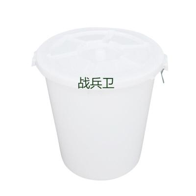 戰兵衛大號加厚塑料水桶帶蓋圓桶100L150L家用儲水桶大白桶垃圾塑膠桶