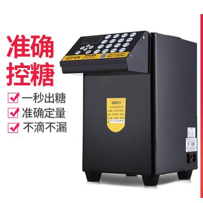 果糖定量机商用奶茶店专用设备全自动16格超精准定量仪果糖机