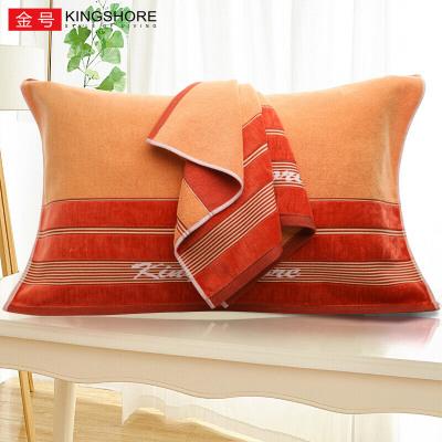 金号KING SHORE纯棉条纹/格子素色枕巾割绒提缎绣单人枕头套件2条套装52*79