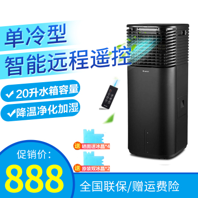格力(GREE)冷風扇KS-20X60Dgl加濕降溫 多種風感選擇 一鍵操作 空調扇