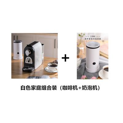 全自動冷熱奶泡機家用時光舊巷電動打奶器打泡器咖啡奶沫機牛奶加熱器 普通接觸式奶泡機+咖啡機