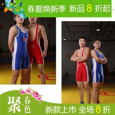 康瑞连体摔跤服男女自由式中国式蒙古比赛训练摔跤衣氨纶高弹红蓝