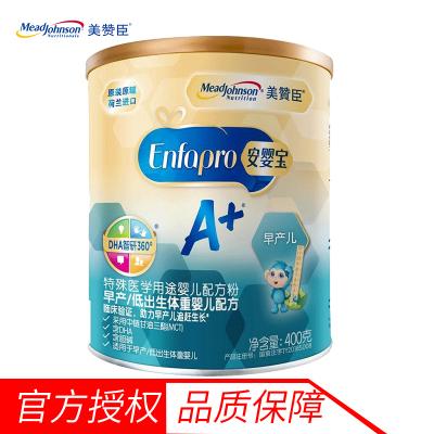 20年產 美贊臣安嬰兒A+早產兒(初生至1歲嬰兒適用)配方奶粉400g/克罐裝
