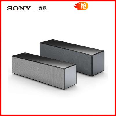 索尼(SONY)SRS-X88 無線便攜式揚聲器 黑色 支持WIFI 藍牙 電腦 臥室 客廳 會議音箱 正品