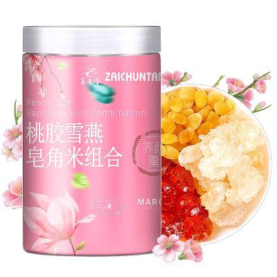 再春堂(zaichuntang【買1送1送同款】桃膠雙頰皂角米雪燕組合150g(15g*10包)食用保健茶飲