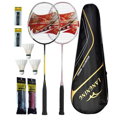 朗寧公主王子情侶羽毛球拍雙拍2支正品碳素復合男女業余初中級訓練對拍