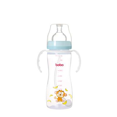乐儿宝(bobo)婴幼儿PP宽口径奶瓶330毫升(蓝色)12月以上