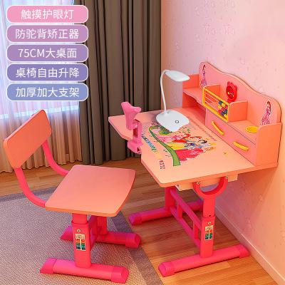 兒童學習桌書桌小學生寫字桌椅套裝古達簡約家用作業桌男女孩升降課桌兒童桌