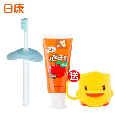 rikang日康 儿童牙刷 婴儿训练牙刷0-1岁宝宝乳牙刷软毛乳牙刷【8个月以上】RK3523+儿童水果味牙膏颜色随机发