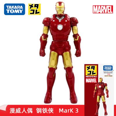 多美卡(TAKARA TOMY)MARVEL漫威合金人偶玩具擺件迷你公仔手辦鋼鐵俠971870