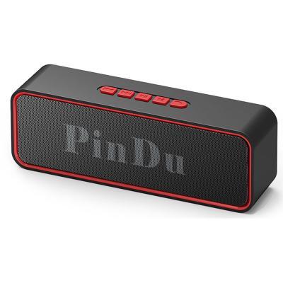 手機無線藍牙音響低音炮藍牙音箱大音量語音播報器電腦小音響 紅色