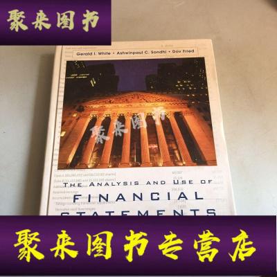《正版九成新》THE ANALYSIS AND USE OF FINANCIAL STATEMENTS Third Ed