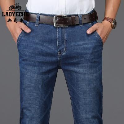 老爷车(laoyeche)冬季厚款男裤直筒牛仔裤 男商务青年大码弹力男装长裤子冬天加绒加厚男士牛仔裤
