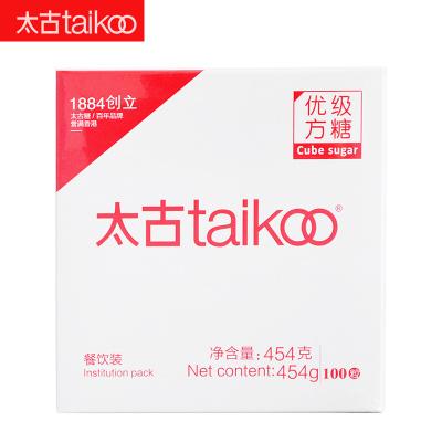 Taikoo太古方糖白砂糖沖飲咖啡奶茶伴侶454g共100粒餐飲裝