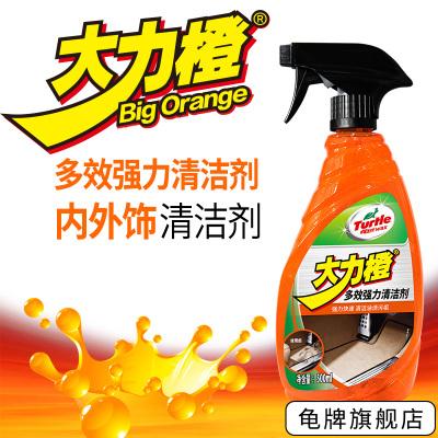 龜牌(Turtle Wax)汽車內飾清洗劑大力橙多效強力清潔劑真皮座椅發動機殼皮革/塑料(車、家兩用!)國產