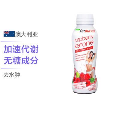 【可日常饮用加速代谢】Fatblaster/极塑红魔瘦身水 375 ml 膳食纤维
