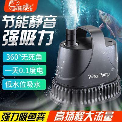 鱼缸底吸水泵潜水泵静音循环抽水泵水族箱吸便过滤器小型