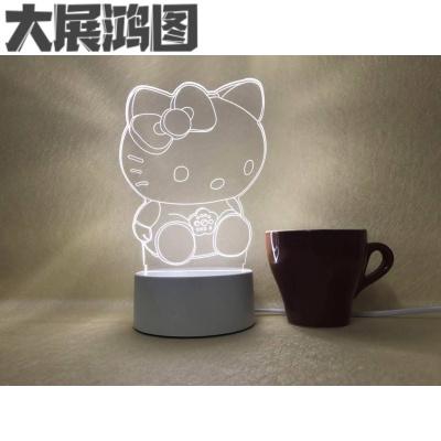 創意夢幻3d臺燈插電臥室床頭燈led小夜燈嬰兒喂奶燈迷你生日 哈嘍KT(三色變光)