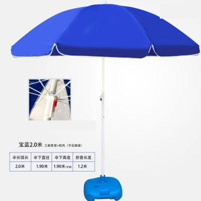 大號戶外遮陽傘擺攤傘大型雨傘太陽傘地攤沙灘傘3米雙層折疊簡約現代住宅家具戶外庭院家具