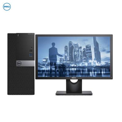 戴尔(DELL)商用Optiplex3050MT台式电脑 23.8英寸屏(i5-7500 4G 1T+128G固 刻录)