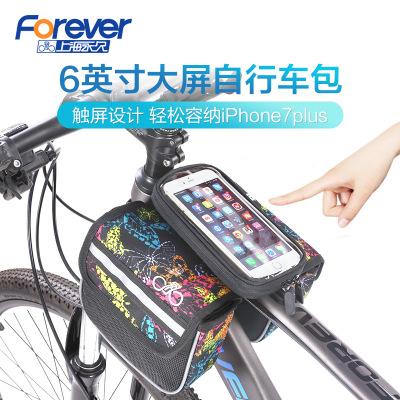 永久上管包(車前包)山地車馬鞍包前梁包騎行裝備配件手機包牛津布自行車前包
