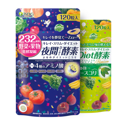 ISDG 日本進口 夜間酵素diet酵素 燃脂瘦身酵素 組合款