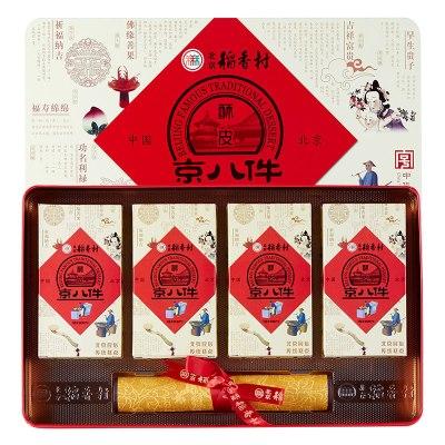 三禾北京稻香村 铁盒京八件礼盒400g 北京特产 中华老字号年货礼盒