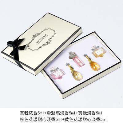 (Dior)迪奧香水小樣套裝 定制禮盒 情人節禮物節日禮品贈品 每瓶5ml 五件套