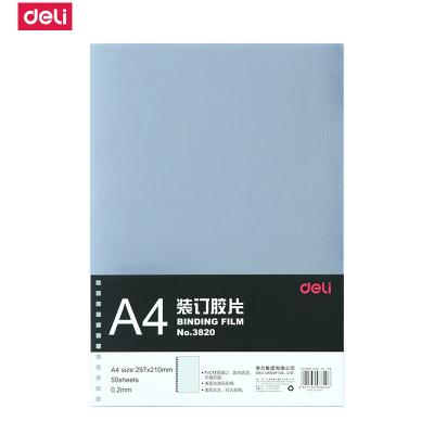 得力deli3820装订胶片A4透明打孔装订封面PVC封面20丝装订胶片50张/袋