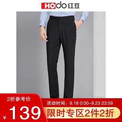 HODO紅豆男裝 男士西褲 春秋商務休閑舒適彈力垂感西褲
