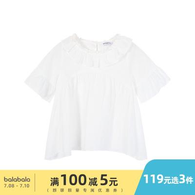 巴拉巴拉童裝女童襯衣洋氣兒童白襯衫短袖夏裝新款寶寶上衣棉