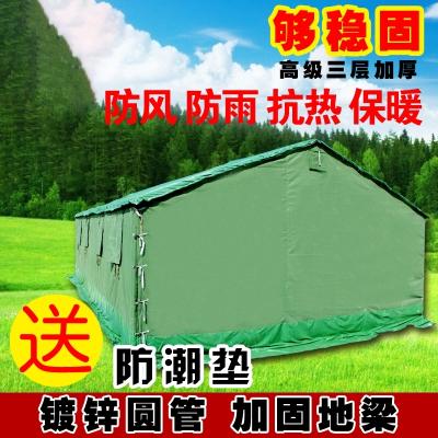 戶外工程工地施工養蜂救災帳篷冬季加厚保暖帆布防雨住人棉帳篷