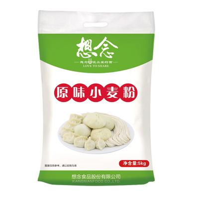 想念XIANGNIAN面粉 原味小麥粉5kg*2袋