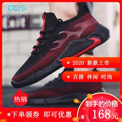 梵蒂加(VENTIGA)男鞋2020新款MS-D63飛織鞋網布鞋運動鞋男潮鞋運動休閑鞋男戶外旅游鞋跑步鞋男款高幫鞋男