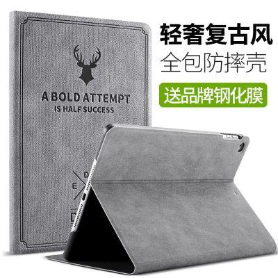 zoyu 2019新款iPad10.2英寸保護套蘋果平板第7代電腦殼子A2197防摔2199第七代網紅全包7th愛派