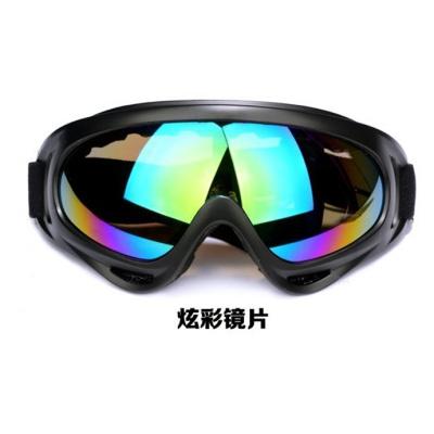 骑行眼镜风镜滑雪镜摩托车防护挡风镜军迷户外战术cs野营护目眼镜 炫彩