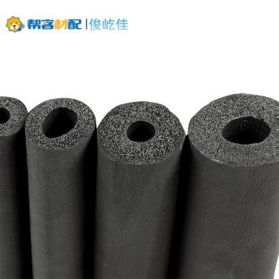 幫客材配 家用空調保溫棉16*9 用外徑15.88銅管 100根/包 整包銷售