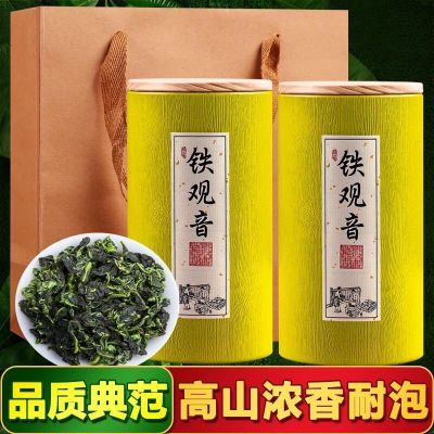 特級濃香型鐵觀音茶葉烏龍茶安溪鐵觀音新茶春茶送禮散茶罐裝