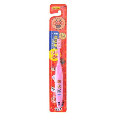 LION 狮王面包超人儿童细毛软毛牙刷 儿童牙刷1.5-5岁(单支装)