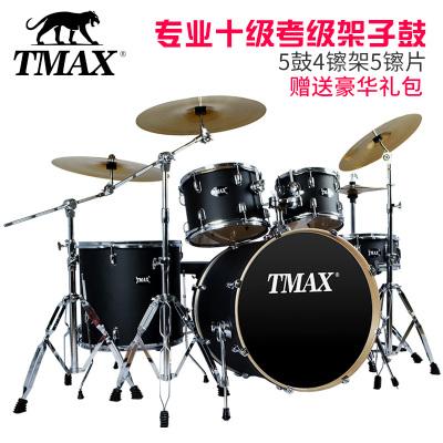 TMAX雷鳴系列架子鼓5鼓4镲架5镲片全椴木多色可選兒童初學者入門成人酒吧專業演奏樂器男孩爵士鼓