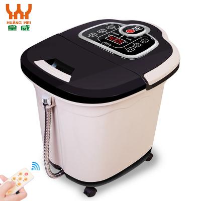 皇威(HUANG WEI) 智能养生足浴盆 H-312DS